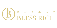 藤沢メンズエステ求人BLESS RICH|ブレスリッチ