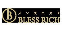 藤沢メンズエステ求人BLESS RICH ブレスリッチ